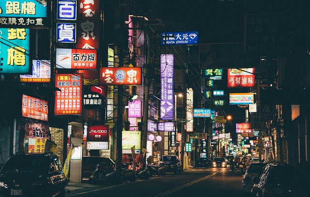 asia-chinatown