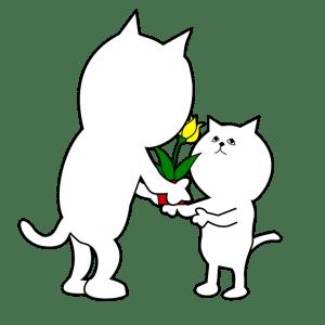 Gift - transmit