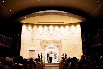 white branch arch Adath Jeshurun Congregation