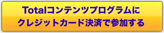 スクリーンショット 2016-05-29 01.38.13