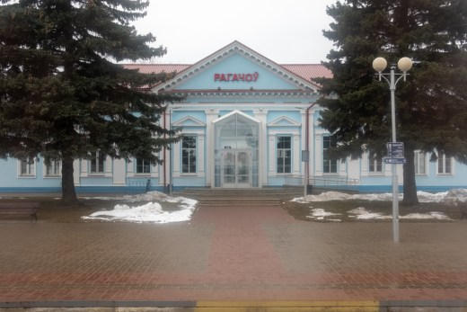 A blue trainstation in Belarus