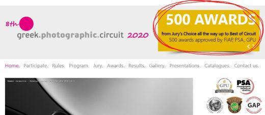 concours photo greek photographic circuit