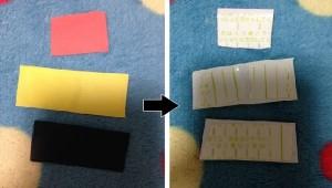 折り紙準備
