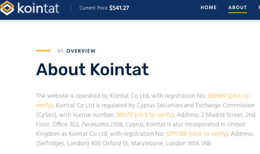 Kointat About