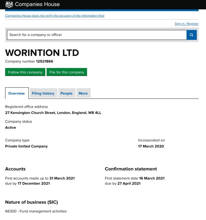 Worintion UK registration