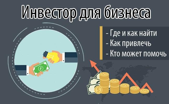 investesc într- un proiect de internet)
