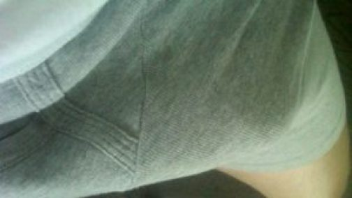 a photo of anthony weiner's crotch
