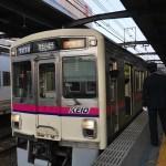 京王線に乗って府中から笹塚まで行ってきました!7000系引退しないで欲しいな〜