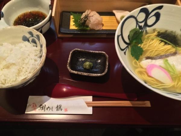 【食レポ】松山へ行った時にちょっとだけ時間があったので鯛めし屋さん「鯛めし槇」へ足を伸ばしてみたら超美味しかった!