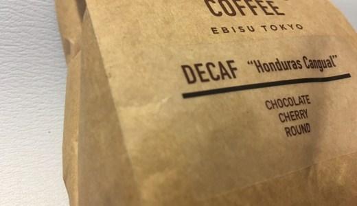 「デカフェ」「メタボ」、正しい発音、意味、知ってますか?
