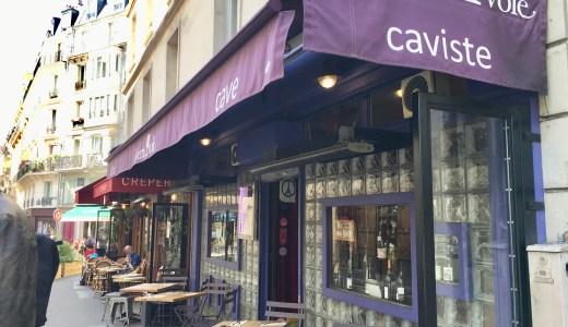 パリ・フレンチレストラン Le Verre Volé訪問レポート 斬新かつ繊細なフレンチの美味しさを現地で!