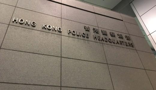 香港警察の遺失物対応に感激