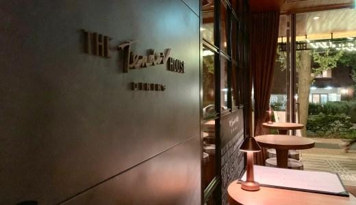 The Tender House Dining(ザ テンダーハウス ダイニング)白金 訪問レポート
