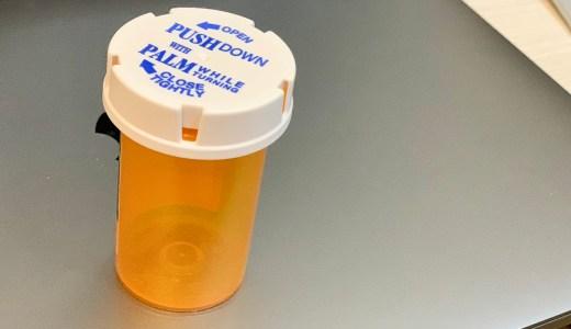 アメリカの処方薬