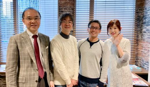 大杉潤氏、田口智隆氏、古川美羽氏によるお金と投資セミナーに参加