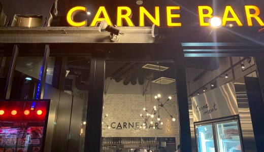 CARNE BAR KATETE 大門店 訪問レポート