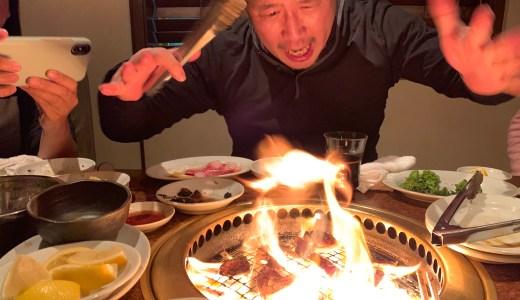 あさひ食堂 池尻店 訪問レポート 上質な赤身焼肉がリーズナブルに楽しめる!