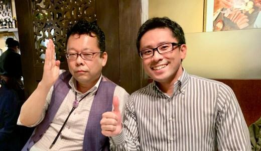 樺沢紫苑先生 「速く書く技術」セミナー え?これだけで2倍速く書けるなんて!実は超シンプルなステップが。