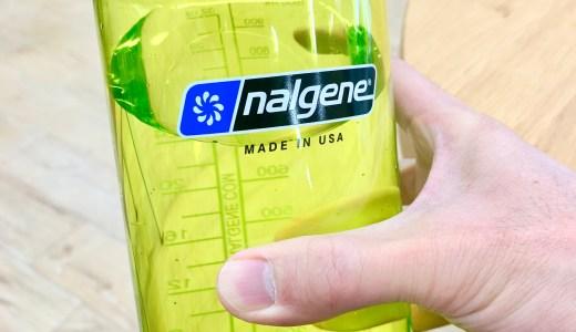 ナルゲンボトルはアメリカ人学生がみんな持っている、超優れものアイテム!