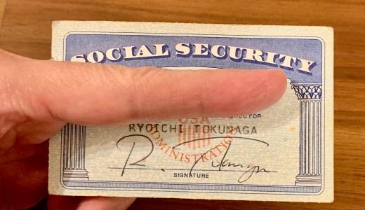 アメリカ ソーシャル・セキュリティー・ナンバー 取得方法と注意点