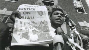 Ali in Exile