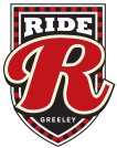 ride_logo_web-234x300 Home