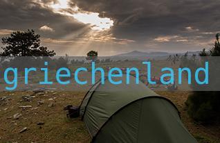 bereiste_laender – Griechenland