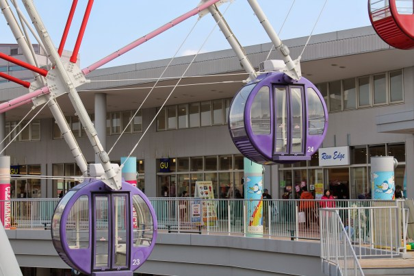 The ferris wheel at Rinky Pleasure Town.