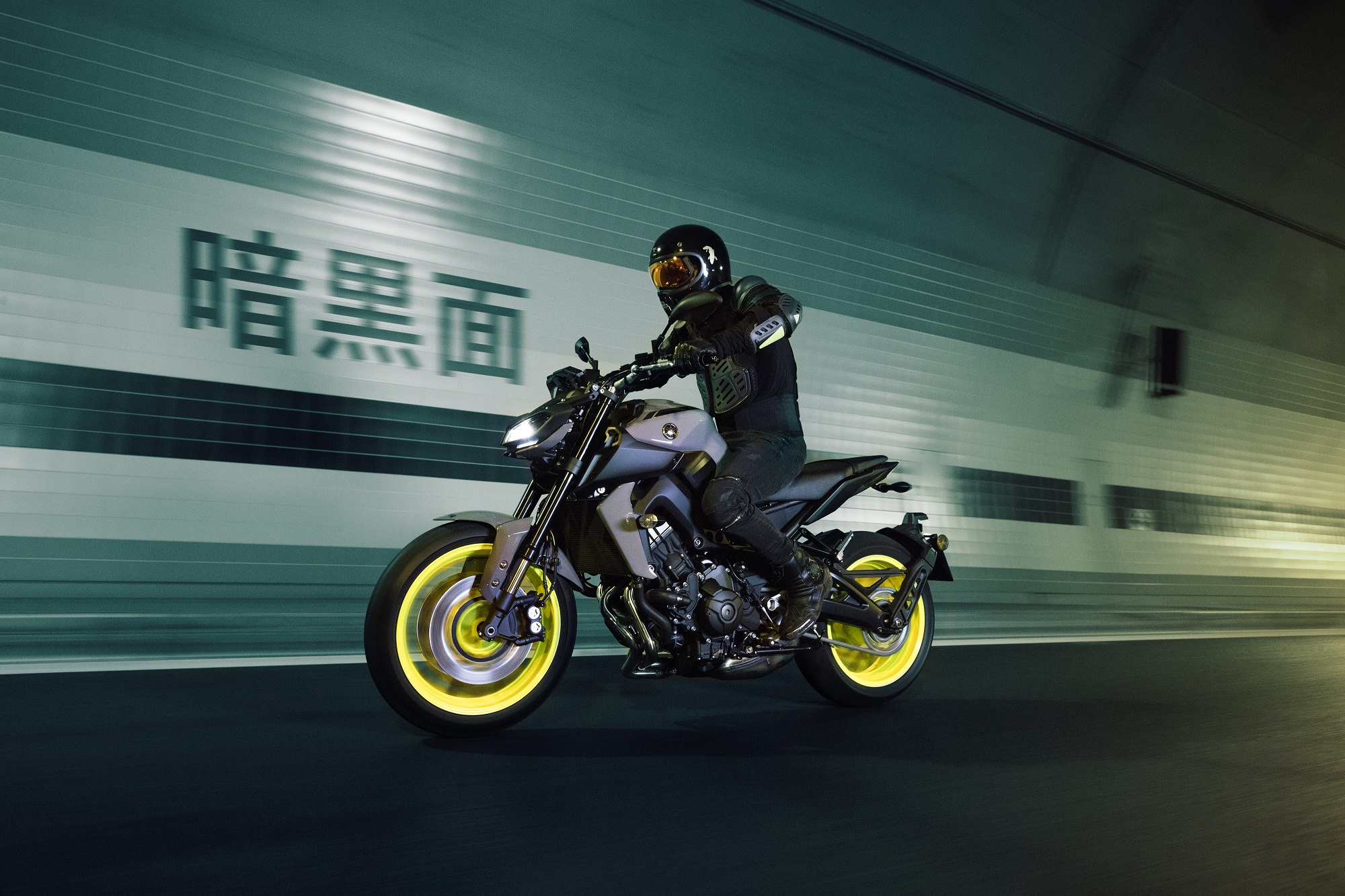 2017-yamaha-mt-09-minor-change