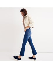 Seeing that frayed jeans are not going away,Ridgely Brode shows you her favorite pair and others that she can