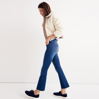 Frayed Jeans are Not Going Away
