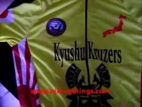 sasebo yellow bike jerseys, japanese samurai jersey, kyushu cyclist bike jersey.wmv