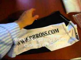 custom recumbent bike shorts, no chamois cycling shorts bikingthings