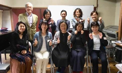 10/28まるごと1日コーチングセミナー@古民家ヒーリングスペースレポートとご感想