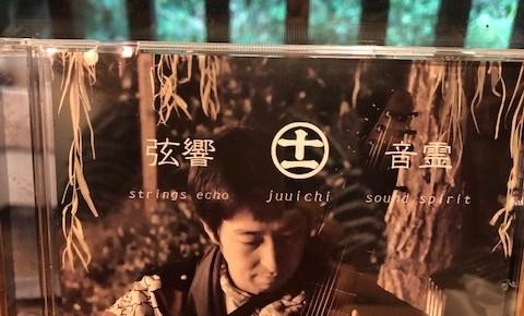 十一ギターライブ@青木山荘