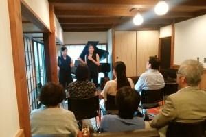 北鎌倉の谷戸の奥*魂の震えるコンサート❤️重野友歌&文歌 青木山荘deピアノコンサート