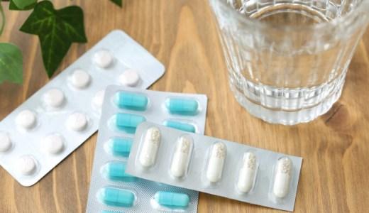 メルカゾールってどんな薬?副作用と気になる飲み合わせ