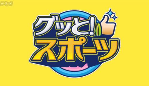 相葉雅紀「グッと!スポーツ」第一回目のゲスト石川佳純さん、愛ちゃんとの11年語る