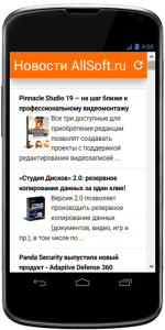 Новости AllSoft.ru on Google Play