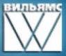 Издательство Вильямс