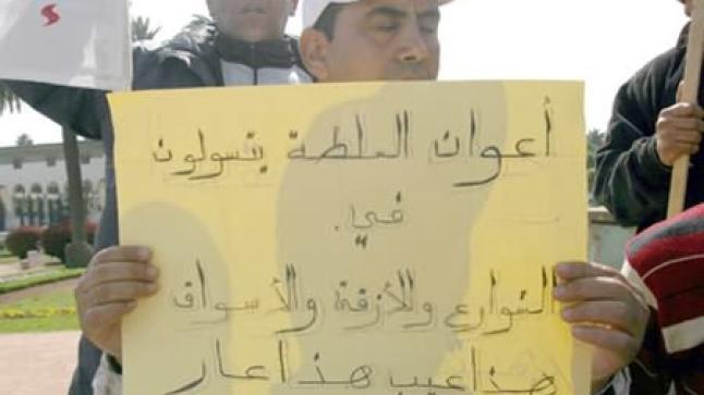 النقابة الوطنية المتوسطية للنقل والمهن: نداء إلى جميع أعوان السلطة بالمغرب