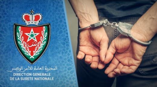 الحسيمة.. توقيف شخص لتورطه في الإتجار الدولي بالمخدرات والمؤثرات العقلية