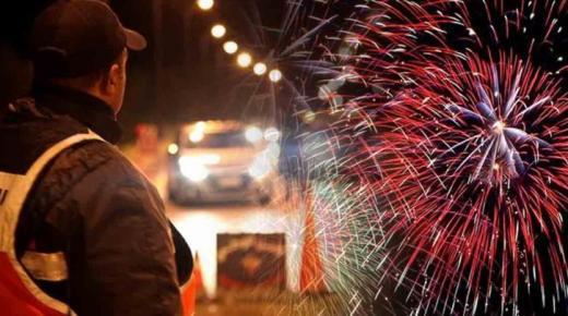 يهم الناظوريين: الداخلية تجند رجالها لمنع الإحتفالات السرية برأس السنة
