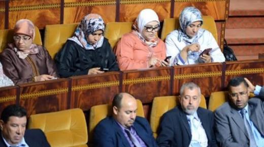 رسميا .. النواب يتفقون على تصفية نظام معاشات أعضاء المجلس نهائيا