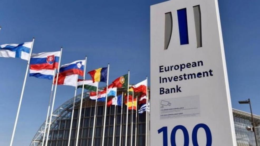 البنك الأوروبي للاستثمار يخصص 100 مليون أورو لدعم المغرب في مواجهة كورونا