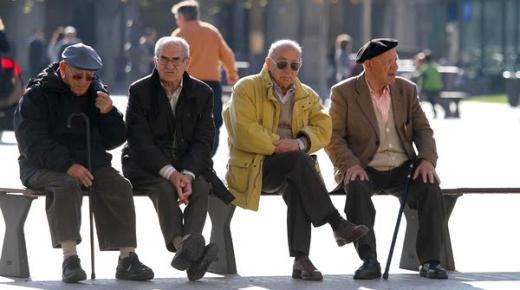 هذه هي أصناف التقاعد وشروطه في إسبانيا