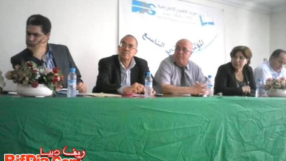 حزب الكتاب ينتخب الدكتور محمد بولعيون بالاجماع كاتبا اقليميا لاقليمي الناظور والدروش