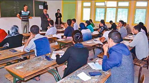 هجرة جماعية نحو التعليم العمومي.. 200 ألف تلميذ يغادرون المدارس الخاصة