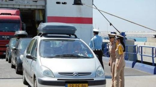 تحويلات المغاربة المقيمين بالخارج تسجل تراجعا بداية السنة