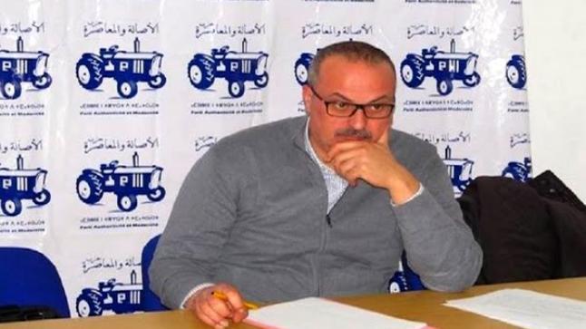 """""""البام"""" يعين محمد الحموتي رئيسا للجنة الوطنية للانتخابات"""
